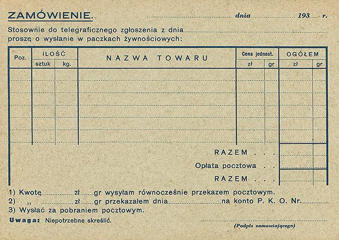 Rewers karty pocztowej Cp 53