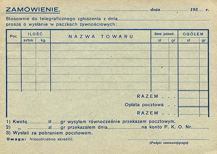 Rewers karty pocztowej Cp 54