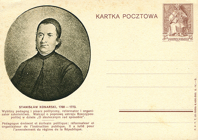 Cp 86 z ilustracją nr 5
