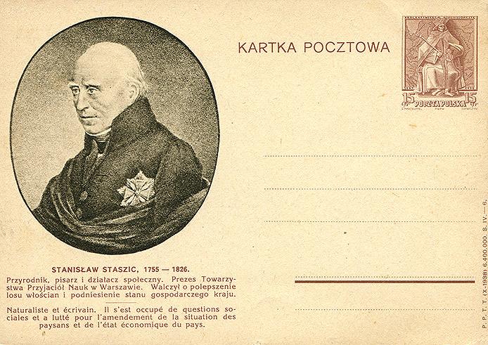 Cp 86 z ilustracją nr 6