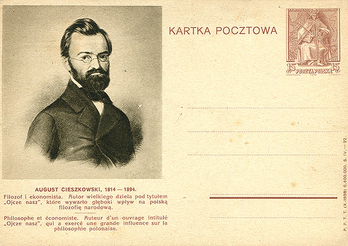 Cp 86 z ilustracją nr 22