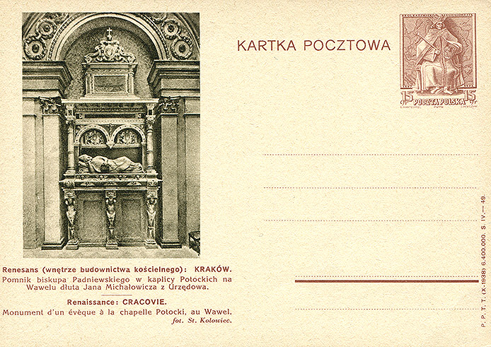 Cp 86 z ilustracją nr 49