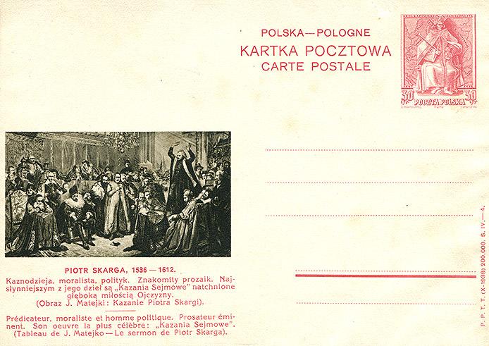 Cp 87 z ilustracją nr 4