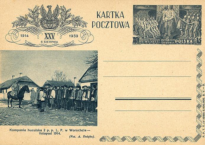 Cp 88 z ilustracją 3