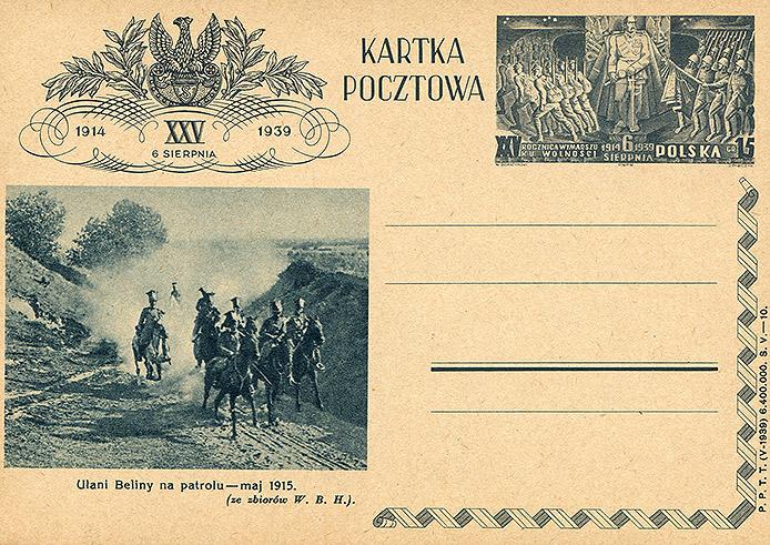 Cp 88 z ilustracją 10