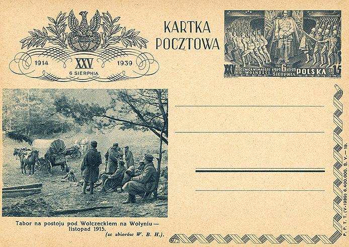 Cp 88 z ilustracją 19
