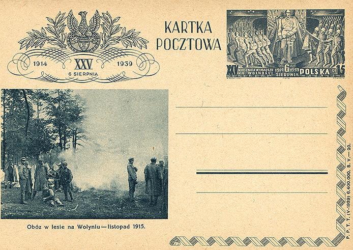 Cp 88 z ilustracją 20