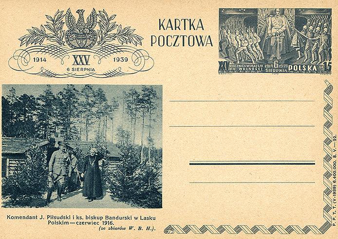 Cp 88 z ilustracją 22