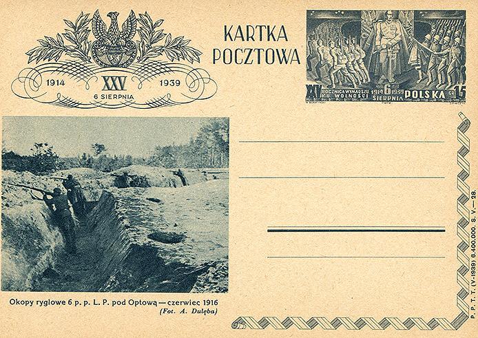 Cp 88 z ilustracją 28