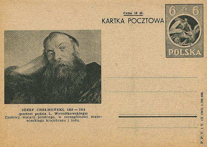 Cp 106 z ilustracją 2
