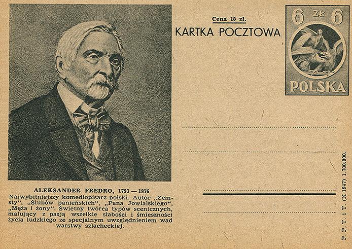 Cp 106 z ilustracją 3
