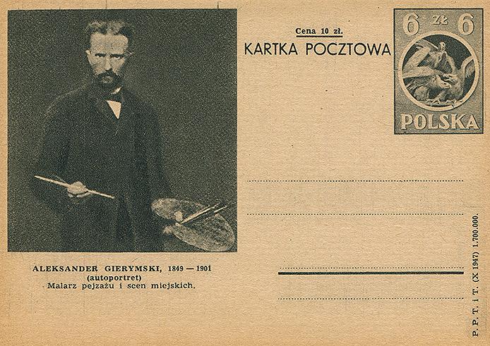 Cp 106 z ilustracją 4