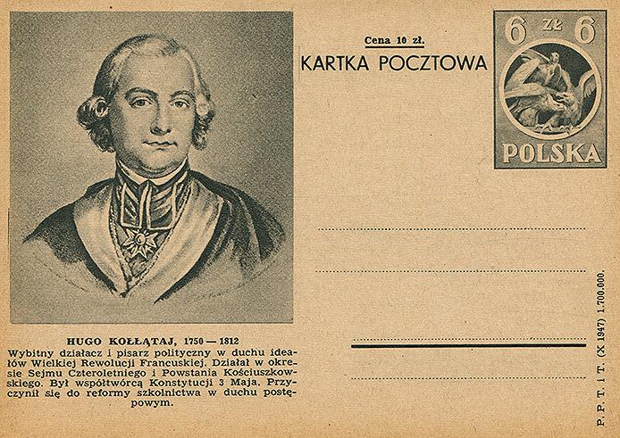 Cp 106 z ilustracją 6