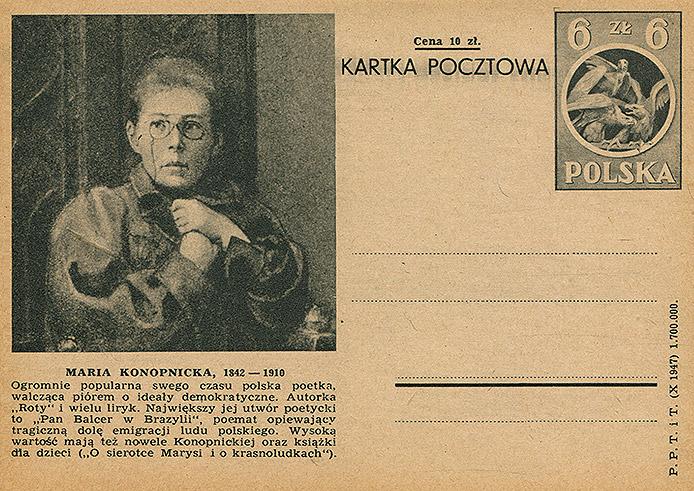 Cp 106 z ilustracją 7