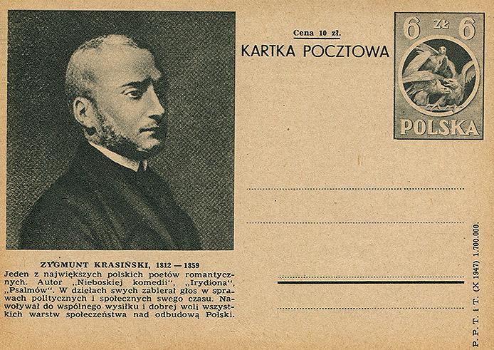 Cp 106 z ilustracją 8