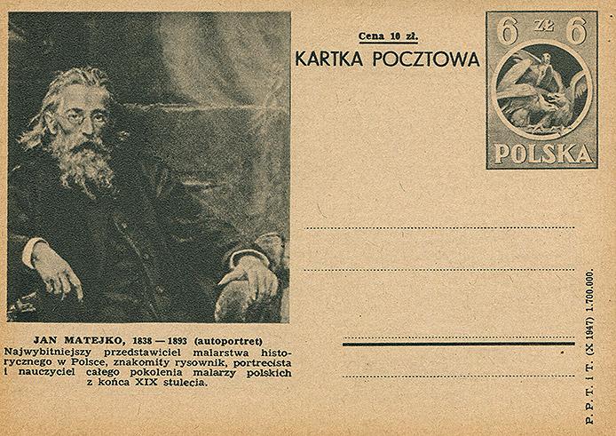 Cp 106 z ilustracją 9