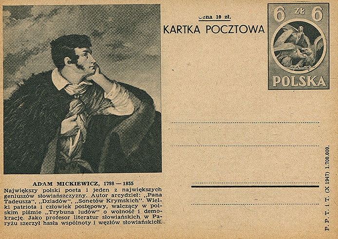 Cp 106 z ilustracją 10