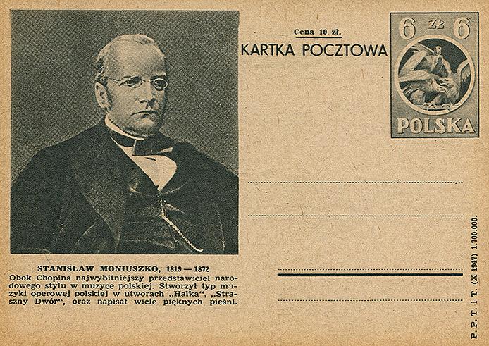 Cp 106 z ilustracją 11