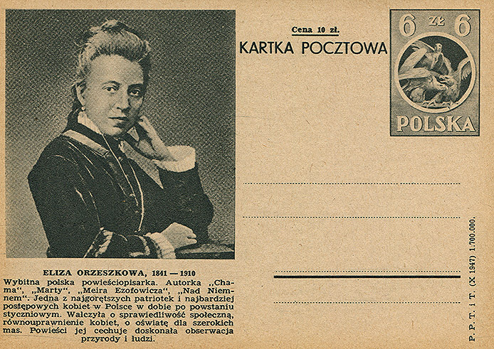 Cp 106 z ilustracją 13