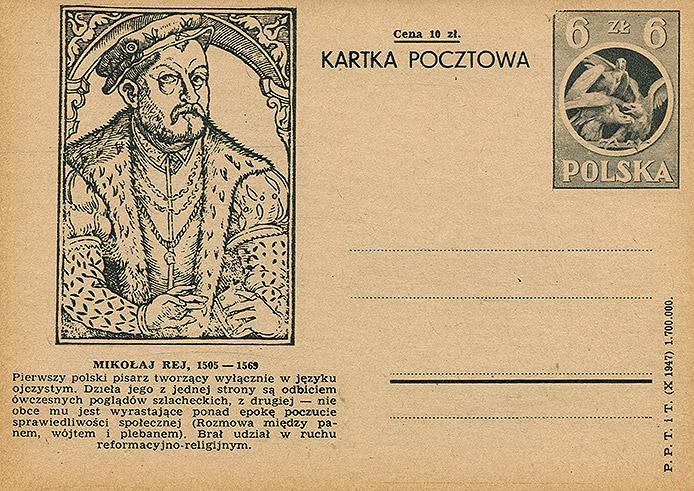 Cp 106 z ilustracją 15