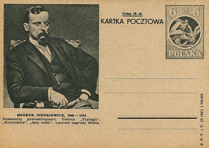 Cp 106 z ilustracją 17