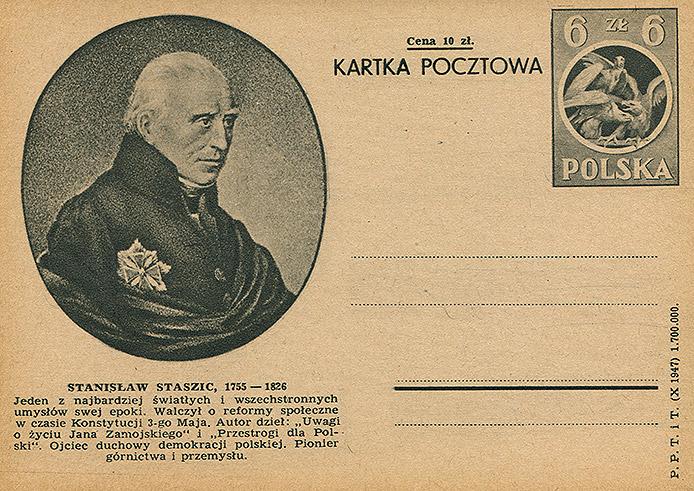 Cp 106 z ilustracją 18