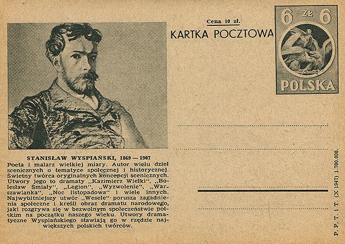 Cp 106 z ilustracją 20