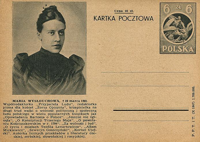 Cp 106 z ilustracją 21