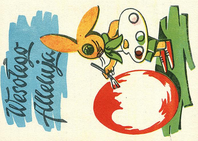 Cp 107 z ilustracją 5