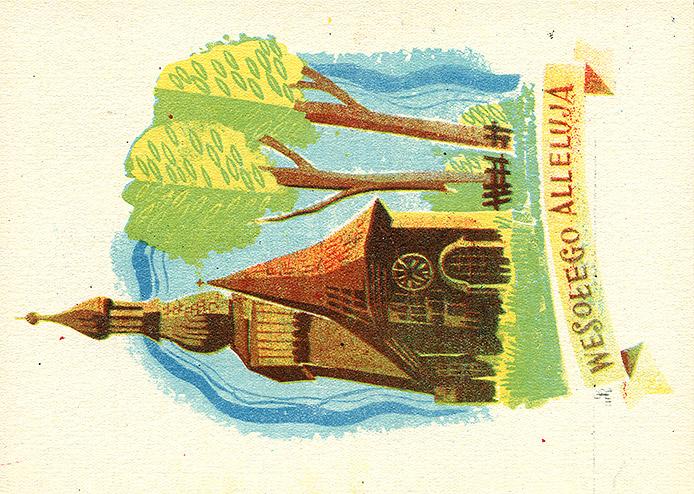 Cp 107 z ilustracją 6