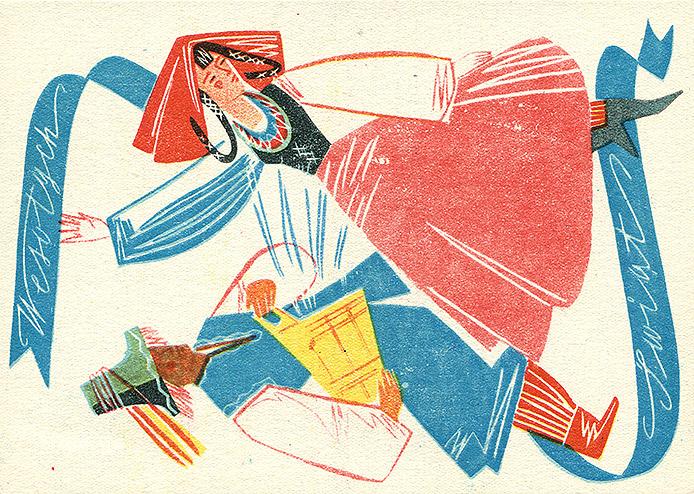Cp 107 z ilustracją 13
