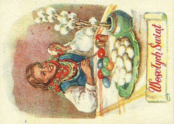 Cp 107 z ilustracją 14