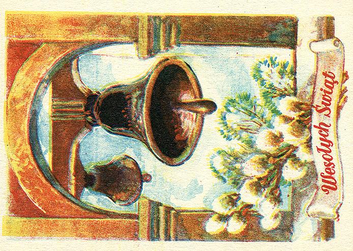 Cp 107 z ilustracją 15