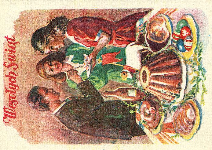 Cp 107 z ilustracją 16