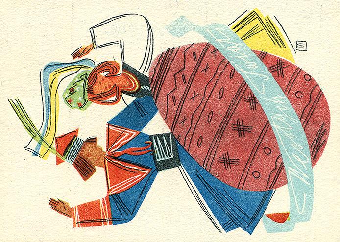 Cp 107 z ilustracją 17