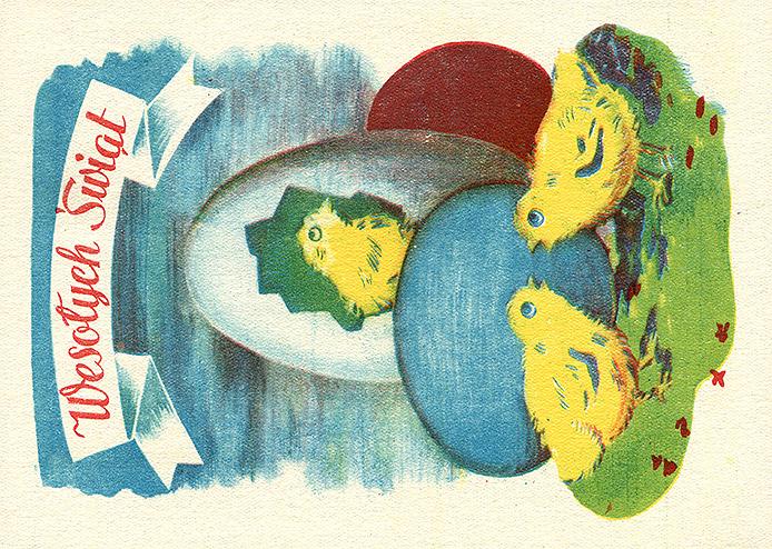 Cp 107 z ilustracją 18
