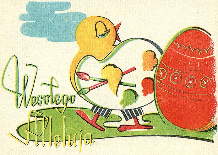 Cp 107 z ilustracją 20