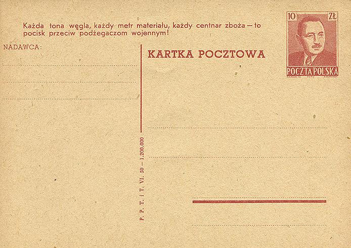 Cp 124 z napisem propagandowym 20a