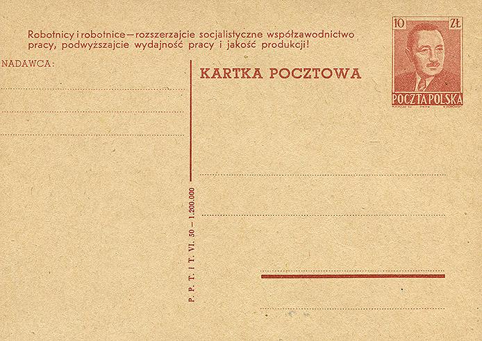 Cp 124 z napisem propagandowym 21a