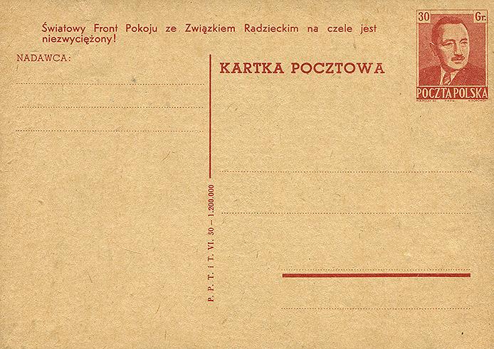 Cp 125 wydanie 1) z napisem propagandowym 19