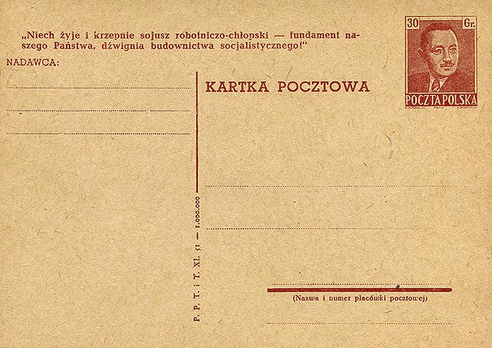 Cp 125 wydanie 2) z napisem propagandowym 18b