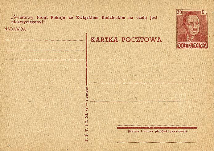 Cp 125 wydanie 2) z napisem propagandowym 19