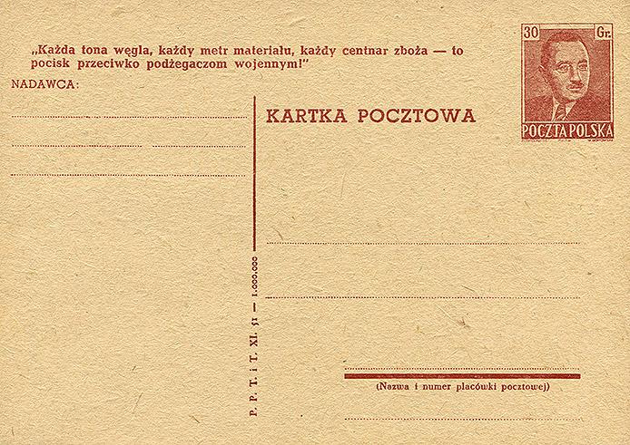 Cp 125 wydanie 2) z napisem propagandowym 20b