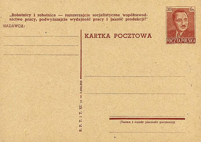 Cp 125 wydanie 2) z napisem propagandowym 21b