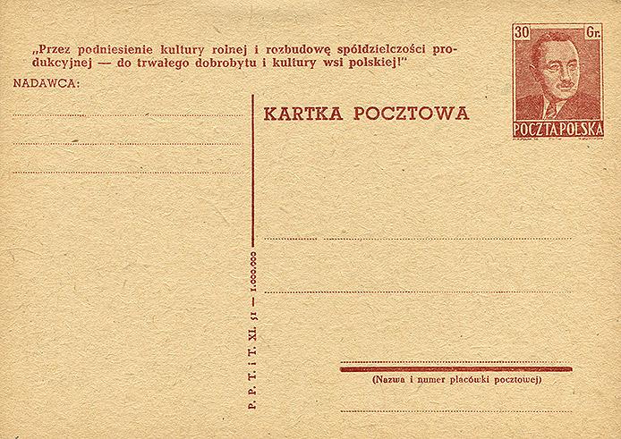 Cp 125 wydanie 2) z napisem propagandowym 23