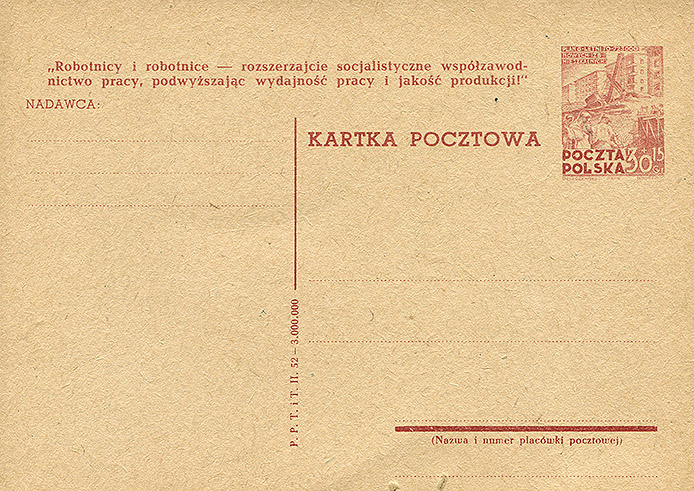 Cp 131 wydania 1) z napisem propagandowym nr 21c