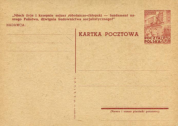 Cp 131 wydania 2) z napisem propagandowym nr 18b