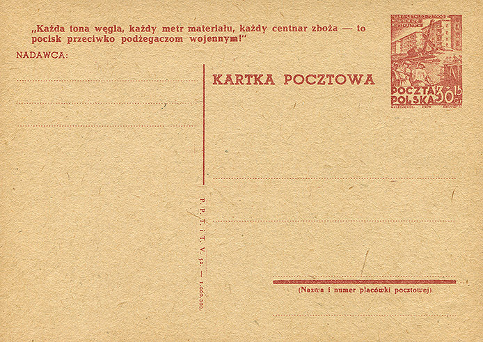 Cp 131 wydania 2) z napisem propagandowym nr 20b