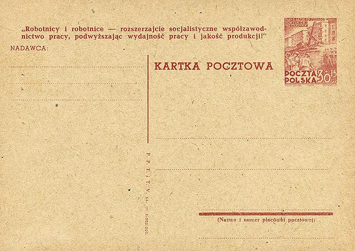 Cp 131 wydania 2) z napisem propagandowym nr 21c