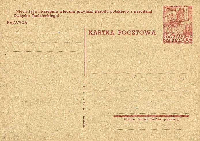 Cp 131 wydania 2) z napisem propagandowym nr 22